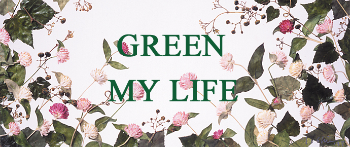 Green My Life